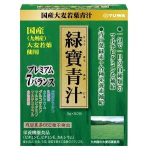 ユーワ 九州産大麦若葉使用 緑寶青汁 150g(3g×50包) 2865 <メーカー直送又はお取り寄せにつきキャンセル・返品・変更不可>|hermo