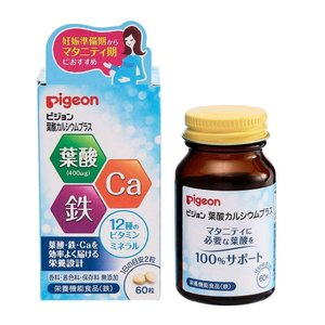 Pigeon(ピジョン) サプリメント 栄養補助食品 葉酸カルシウムプラス 60粒(錠剤) 20392   キャンセル返品不可|hermo