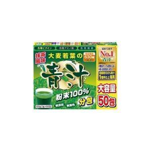 大麦若葉の青汁100% 150g(3g×50包) 2260 <メーカー直送又はお取り寄せにつきキャンセル・返品・変更不可>|hermo