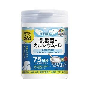 ユニマットリケン おやつにサプリZOO 乳酸菌+カルシウム+D 150粒   キャンセル返品不可|hermo