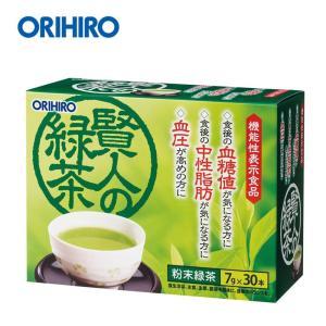 オリヒロ 機能性表示食品 賢人の緑茶 210g(7g×30本) 60503094   キャンセル返品不可|hermo