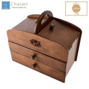 茶谷産業 日本製 木製ソーイングボックス 020-301    キャンセル返品不可 他の商品と同梱・同時購入不可の写真