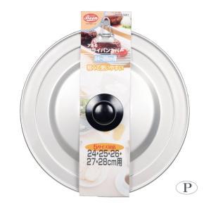 パール金属 クックビーン アルミフライパンカバー24〜28cm用 H-5501    キャンセル返品...
