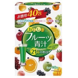 ユーワ おいしいフルーツ青汁 フルーツ味 120g(3g×40包) 4280 <メーカー直送又はお取り寄せにつきキャンセル・返品・変更不可>|hermo