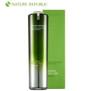 正規輸入品 NATURE REPUBLIC(ネイチャーリパブリック) RY エマルション GI 乳液 120ml NL8652   キャンセル返品不可|hermo
