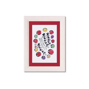 ユーパワー 田中 稚芸 アートフレーム 「ありがとう」 CT-01210    キャンセル返品不可|hermo
