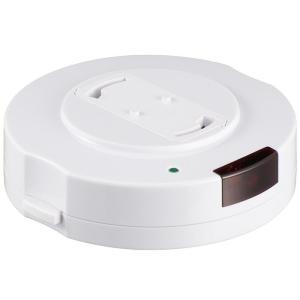 赤外線リモコンにより離れた場所から照明器具をON/OFF。照明器具と天井の引掛シーリングの間に受信機...