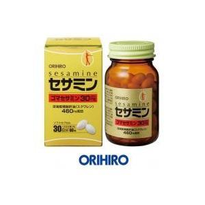 60209214 オリヒロ セサミン 30日分 <メーカー直送又はお取り寄せにつきキャンセル・返品・変更不可>|hermo