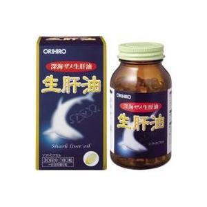 60208174 オリヒロ 生肝油 <メーカー直送又はお取り寄せにつきキャンセル・返品・変更不可>|hermo