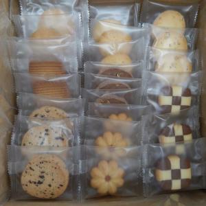 お買い得!個包装クッキー(8種×12枚)合計96枚 <メーカー直送又はお取り寄せにつきキャンセル・返品・変更不可> hermo