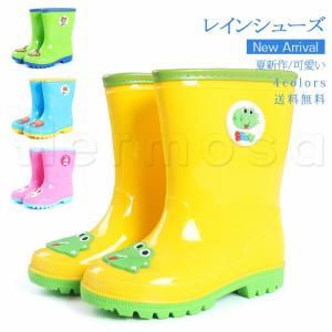 41e7ac5fae1a7 レインブーツ 長靴 レインシューズ 可愛い 子供用 女の子 男の子 キッズ 雨対策 シューズ 靴 オシャレ 送料無料