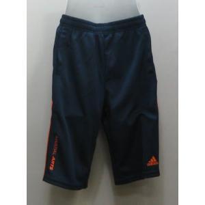 アディダス adidas ハーフパンツ マーシャルアーツ TS815 紺xオレンジ