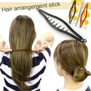 簡単にアップスタイルが作れるマジックロック!髪にクルクルッとまいてロックすると簡単お団子ヘアーの完成...