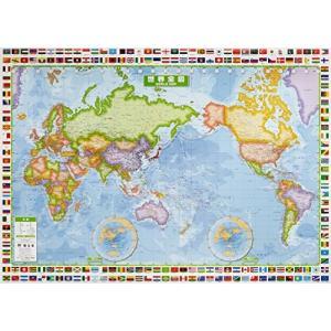 スクリーンマップ 世界全図 国旗入り (ポスター 地図   マップル)
