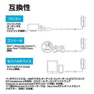 ゲーミングヘッドセット PS4 ロジクール G433BK 高音質 有線 サラウンド 7.1ch PC...