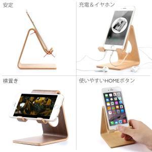 Mulor スマホスタンド 携帯スタンド 卓上 木製 iPhone iPadなど多機種対応 (ヤチダ...