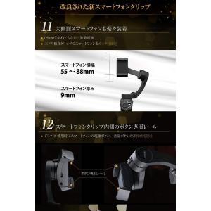 SNOPPA ATOM ジンバル iphone スタビライザー 3軸 折りたたみ式 ワイヤレス充電 ...