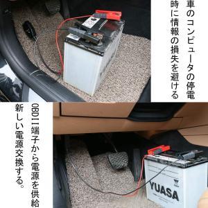 億騰 バッテリークランプ メモリセーバー コネクター OBD2 12V BT-30 車 ECU緊急電源 メモリーバックアップ コネクタ バッ heros-shop