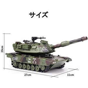 ZHENDUO おもちゃ ラジコン戦車 BB弾 陸上自衛隊 90式戦車 t-90 戦車 タイガー戦車 バトルタンク 戦車 リモコンタンク チ