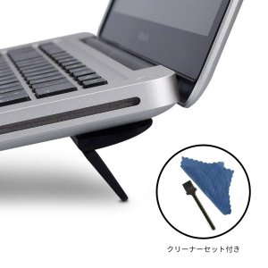ginor ノートパソコン スタンド PCスタンド ノート 折りたたみ 傾斜 角度 放熱 冷却 PC...