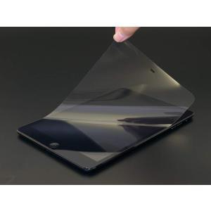 パワーサポート AFPクリスタルフィルムセット for iPad mini PIM-01