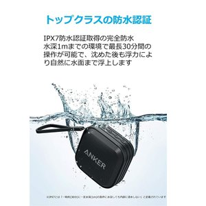 Anker SoundCore Sport 防水Bluetoothスピーカー IPX7 防水&amp...