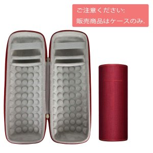 MEGABOOM3 スピーカー ケース Ultimate Ears MEGABOOM3 Blueto...