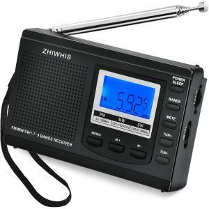 ZHIWHIS ラジオ 小型ポータブル FM/AM/SW ワイドfm対応 高感度受信クロックラジオ ...