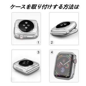 Smilelane Apple Watch Series 4 40mm ケース, 柔らかい TPU ...