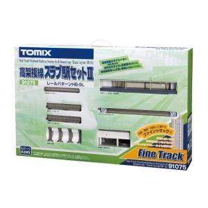TOMIX Nゲージ 高架複線スラブ駅セットII HB-SLパターン 91075 鉄道模型 レールセ...