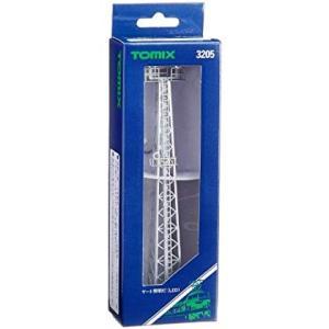 TOMIX Nゲージ ヤード照明灯 LED 3205 鉄道模型用品