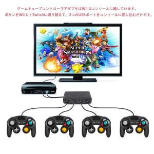 TUTUO Nintendo Switch & WiiU用 ゲームキューブ コントローラー ...