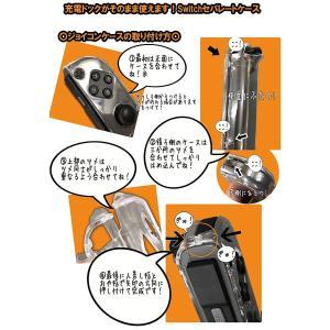 Prime保護フィルムセット充電ドックがそのまま使えます ニンテンドー スイッチ クリアケース / ...