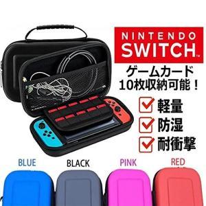 1stモール Nintendo Switch 収納バッグ 保護 任天堂スイッチ ケース 収納保護 ニ...
