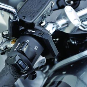 デイトナ(Daytona) バイク専用電源スレンダーUSB 1ポート2.4A 98437