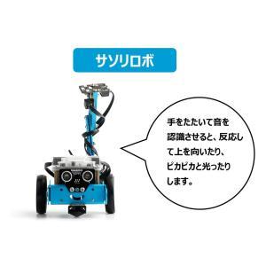 Makeblock プログラミングロボット mBot 機能拡張パーツキット Interactive ...