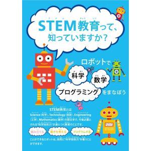 Makeblock プログラミングロボット mBot 機能拡張パーツキット Six-legged R...