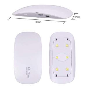 LEDネイルドライヤー UVライト LED 硬化ライト タイマー設定可能 折りたたみ式手足とも使える 6W ケーブル付き(ホワイト )|heros-shop