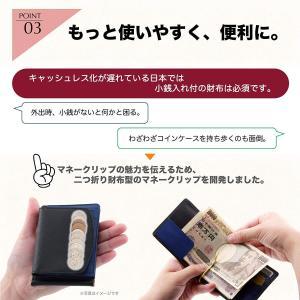 Kohdou マネークリップ 小銭入れ付き 本革 6色 (レッド)