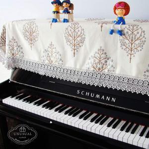 ピアノカバー アップライト トップカバー デジタル 電子ピアノカバー レース 北欧 刺繍 標準直立型ピアノ用 間口130-160cm通用 ほ|heros-shop