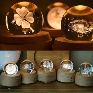 オルゴール クリスタル ボール かわいい おしゃれ 間接照明 LEDライト USB充電式 投影機能 ...
