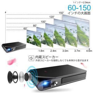 モバイル プロジェクター ミニ プロジェクター 小型 WIFI ホームシアター DLP ビデオプロジ...