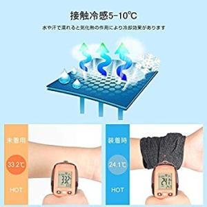 Eareba フェイスカバー冷感ネックガード UVカット 紫外線対策 フェイスマスク 耳かけタイプ UPF50+ 日焼け防止 UVフェイスガ|heros-shop