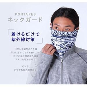 PONTAPES(ポンタペス) 全20色柄 ネックガード PAA-850 タイダイダークグレー 耳かけヒモ付き ラッシュガード素材 UVカッ|heros-shop