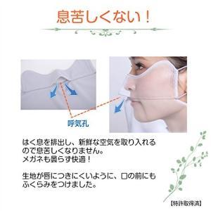 息苦しくない UVカットフェイスマスク 顔や首の日焼け防止 フェイスカバー (ブラック)|heros-shop