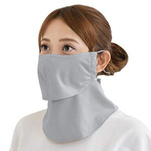 UVカットマスク フェイスカバー ヤケーヌ爽クール (518 ライトグレー)|heros-shop