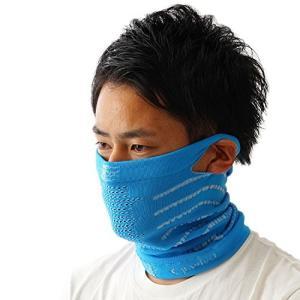 e.product フェイスマスク 防寒 バイク バンダナニット帽男女兼用UVカットスキーボード(?...