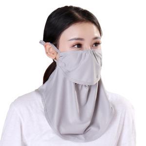 Saturday フェイスカバー uv フェイスマスク バイク UV カット99% UPF50+ ネ...