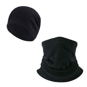 BEACE ネックウォーマー フェイスカバー フェイスマスク 帽子 セット 防寒 保温 伸縮性 スキ...