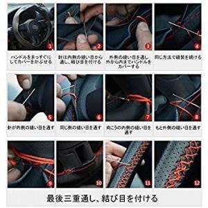 Yardsky ハンドルカバー ステアリングカバー 編み込み式 革 自動車 通気 滑り止め マイクロファイバー Mサイズ 四季汎用 縫い糸* heros-shop